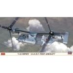 1:48 V-22 Osprey J.G.S.D.F. First Aircraft