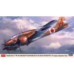 1:72 Ki 46-III Type 100 Commandant Recon Plane Interceptor