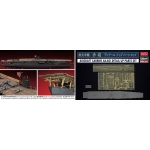 1:700 IJN Aircraft Carrier Akagi - Full Hull Version - Special Re-Issue - Detail Parts Set