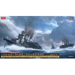 1:700 Japanese Navy Destroyer 3 Ship Set