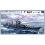 1:350 IJN Destroyer Shimakaze - Battle Of The Philippine Sea