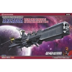 1:1500 Space Pirate Battleship ARCADIA - Third Ship