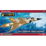 1:72 J35J Draken 'Shin Kazama' - Area 88