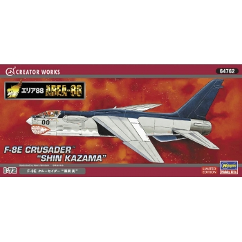 1:72 F-8E Crusader 'Shin Kazama' - Area 88