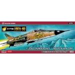 1:72 F-105D Thunderchief Nguyen Van Com - Area 88