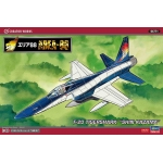 1:48 F-20 Tigershark 'Shin Kazama' - Area-88