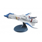 1:400 Minerva 'OVA Edition' from Crusher Joe with Alfin Figure
