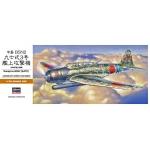 1:72 Nakajima B5N2 Kate Dive Bomber