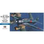 1:72 Mitsubishi A6M3 Zero Fighter Type 22/32