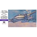 1:72 Mitsubishi G4M Attack Bomber (BETTY) with OHKA