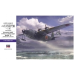 1:72 Kawanishi H8K2 Type2 Flying Boat Model 12