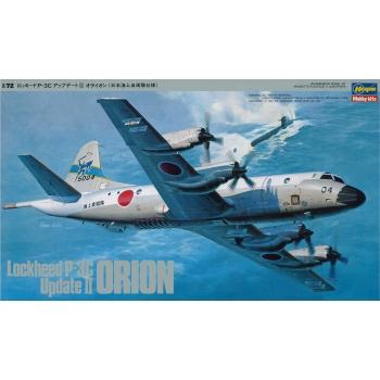 1:72 P-3C Update II Orion 'JMSDF'