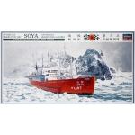 1:350 Antartica Observation Ship Soya