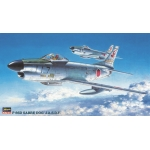 """1:72 F-86D Sabre Dog """"J.A.S.D.F."""""""