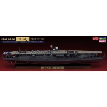 1:700 Japanese Aircraft Carrier Akagi - Full Hull Version