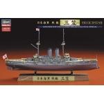 1:700 Japanese Navy Battleship Mikasa Full Hull Special