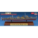 1:700 Japanese Navy Destroyer Hayanami Full Hull Special