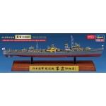 1:700  Japanese Navy Destroyer Minegumo - Full Hull Version