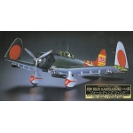 1:48 Aichi D3A1 Type 99 Carrier Dive Bomber 'VAL' Folding Wings - Special Re-Issue