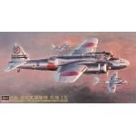1:72 Nakajima Ki-49-I Type 100 Heavy Bomber Donryu 'Helen'