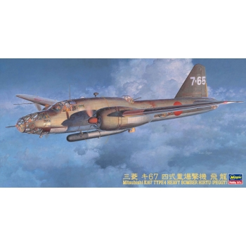 1:72 Ki67 Type 4 Heavy Bomber Hiryu Peggy