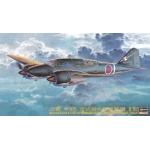 1:72 Mitsubishi Ki46-II Type 100 Commandant Recon Plane 'DINAH'