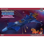 1:1500 Space Pirate Battleship Arcadia Second Ship
