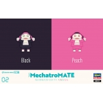 Tiny MechatroMATE No.02 'Black and Peach' (Two kits in the box)