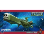 1:2500 Space Pirate Battleship ARCADIA
