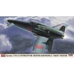 1:48 Interceptor Fighter Shindenkai 'Night Fighter'