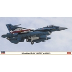 1:48 Mitsubishi F-2A 'ADTW' with ASM-3