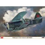 1:48 Polikarpov I-153 'USSR Air Force'