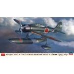 1:48 Nakajima A6M2-N Type 2 Fighter Seaplane Rufe 'Kashima Flying Group'