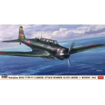 1:48 Type 97 Carrier Attack Bomber Model 3 Midway 1942