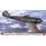 1:48 Nakajima Ki84 Frank 73rd Flight Regiment