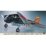 1:48 Nakajima B5N2 Type 97 Carrier Attack Bomber 'KATE' Folding Wing - Special Re-Issue
