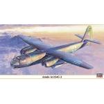1:48 Arado Ar234C-3