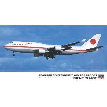 1:200 Japanese Goverment Air Transport Boeing 747-400