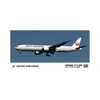 1:200 JAL B777-300 New Logo Marking
