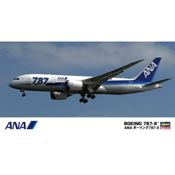1:200 All Nippon Airways B787-8