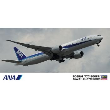 1:200  ANA B777-300ER