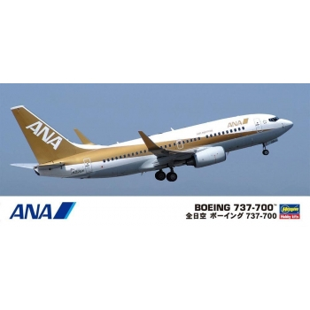 1:200 ANA B737-700