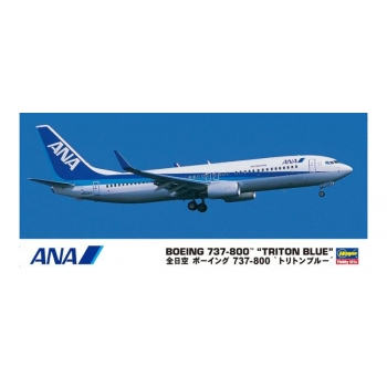 1:200 ANA B737-800 Triton Blue