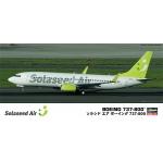1:200 Solaseed Air B737-800