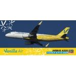 1:200th Vanilla Air Airbus A320