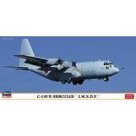 1:200 C-130R Hercules 'JMSDF'