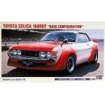 1:24 Toyota Celica 1600GT  Race Configuration