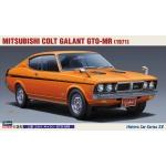 1:24 Mitsubishi Colt Galant GTO-MR