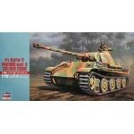 1:72 PZ.V Panther Ausf G
