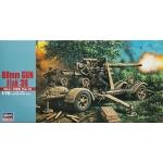 1:72 88mm Flak Gun 36